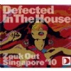 R�zn� interpreti - Defected In The House Singapore �10