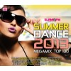 R�zn� interpreti - Summerdance Megamix 2013 3CD BOX