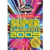 R�zn� interpreti - Super Karaoke Hits 2009