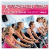 R�zn� interpreti - X-Tremely Fun Power Cycling Nonstop vol.3